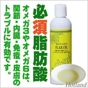 flaxoil-300